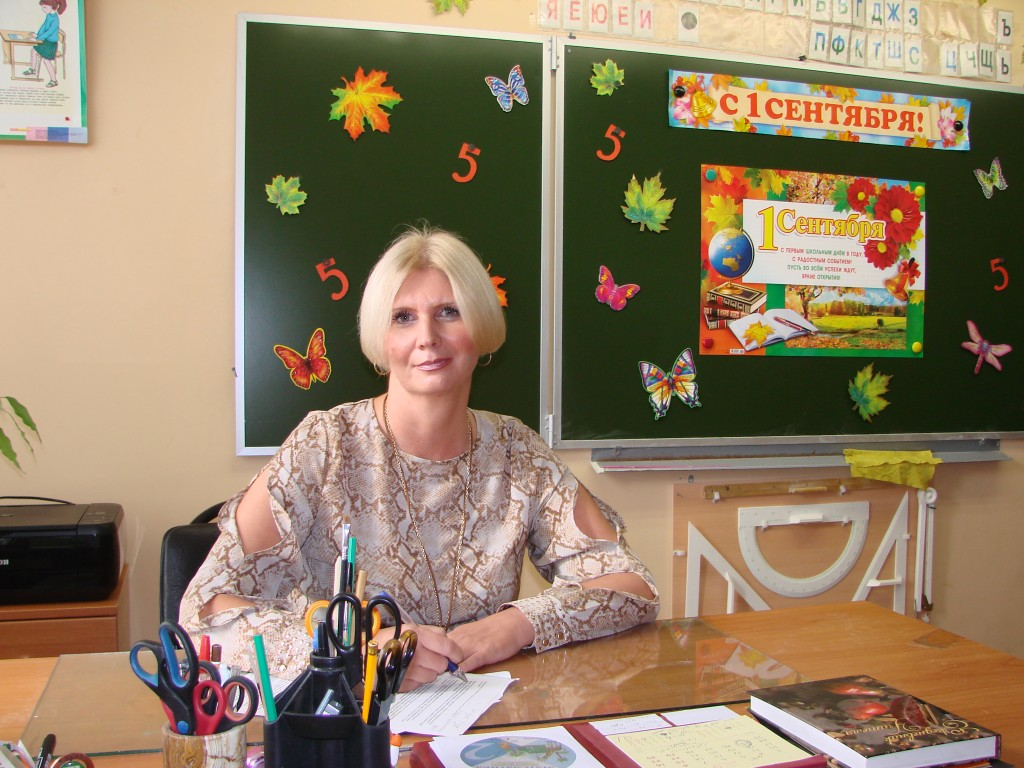 Болдырева Татьяна Александровна