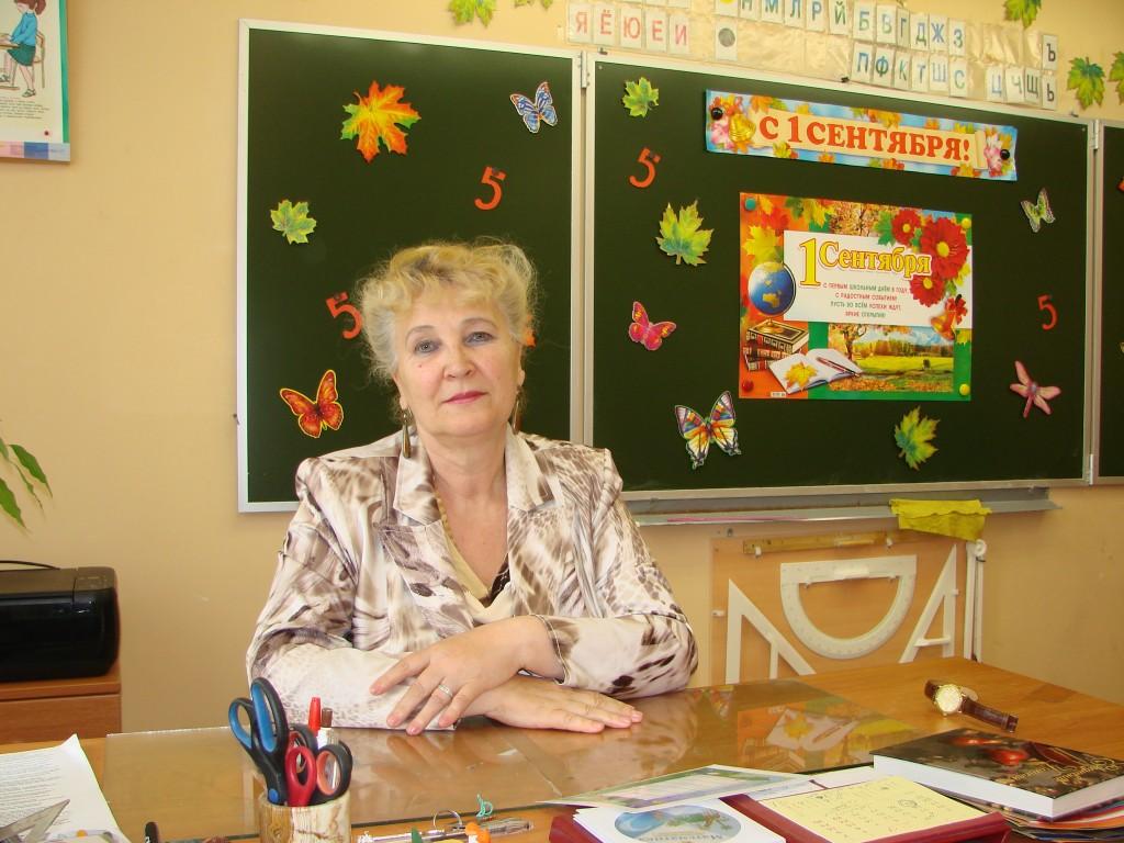 Ерофеева Ольга Ивановна