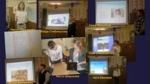 Презентации учащихся 7 классов. Молодцы ребята