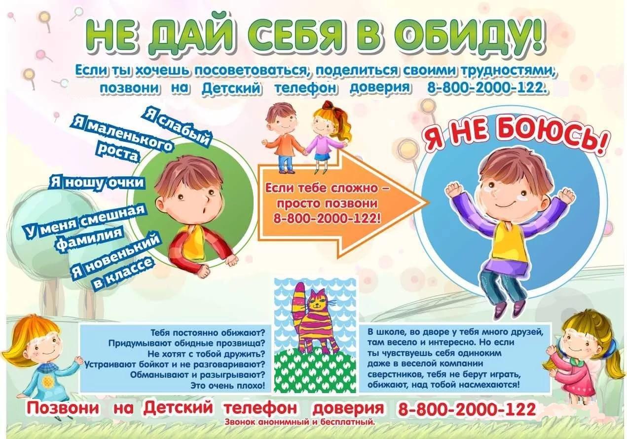 http://www.sosh5-ugansk.ru/storage/app/uploads/public/58b/64b/0e6/58b64b0e64c67056880971.jpg