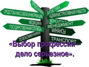 https://fs01.infourok.ru/images/doc/34/43567/img0.jpg